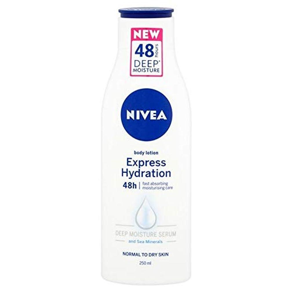 無駄に識別船上[Nivea ] ニベアボディ急行水和250ミリリットル - Nivea Body Express Hydration 250ml [並行輸入品]