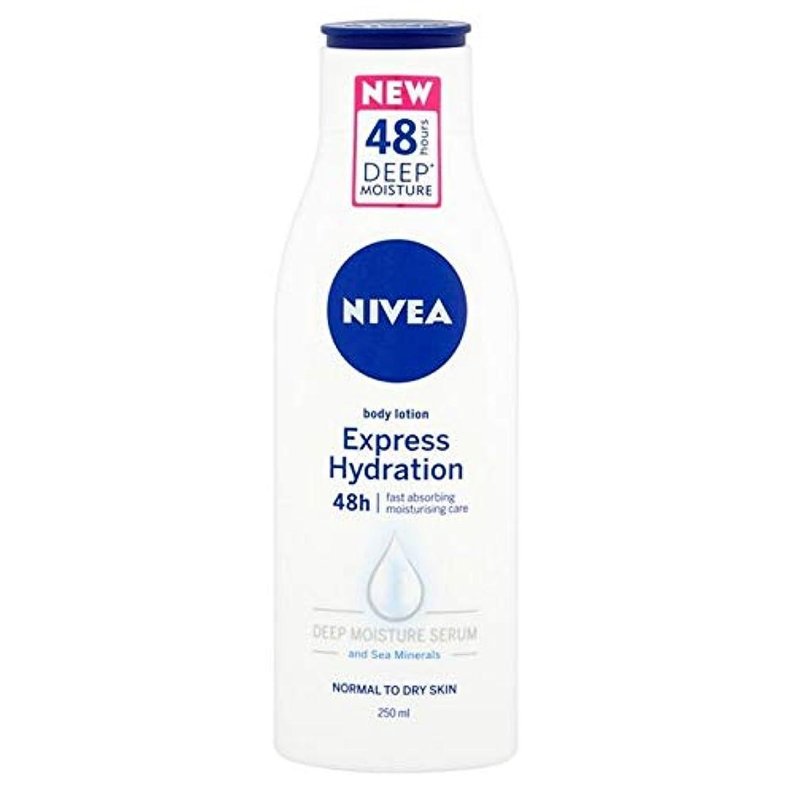 集団的豚肉閉じる[Nivea ] ニベアボディ急行水和250ミリリットル - Nivea Body Express Hydration 250ml [並行輸入品]