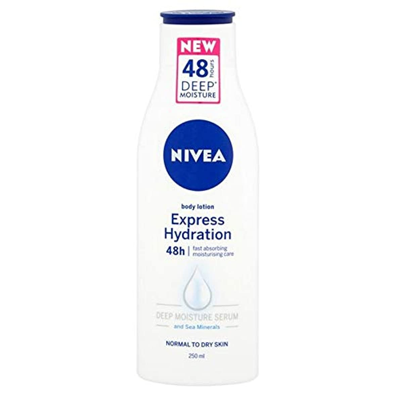故国あなたのもの落ち込んでいる[Nivea ] ニベアボディ急行水和250ミリリットル - Nivea Body Express Hydration 250ml [並行輸入品]
