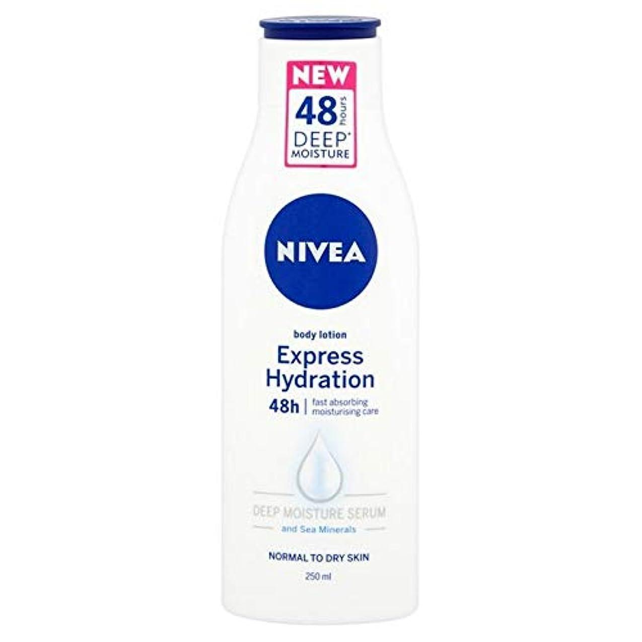 支配するバランスのとれた舌な[Nivea ] ニベアボディ急行水和250ミリリットル - Nivea Body Express Hydration 250ml [並行輸入品]