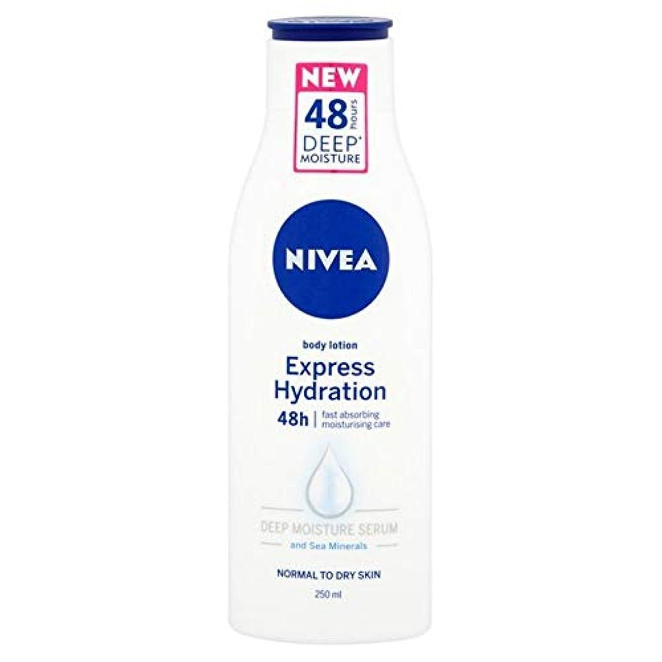 ずんぐりした職人バランス[Nivea ] ニベアボディ急行水和250ミリリットル - Nivea Body Express Hydration 250ml [並行輸入品]