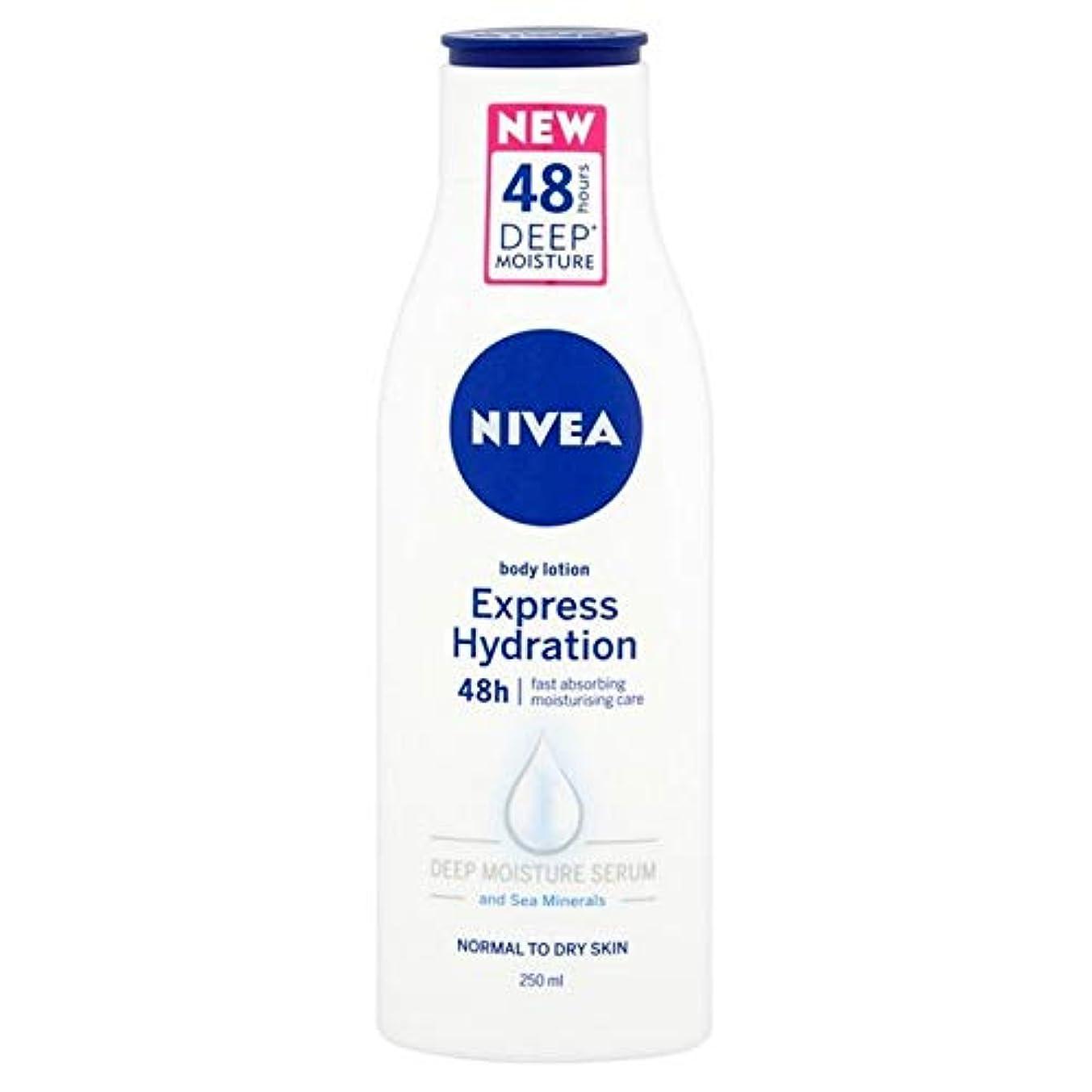 記録スパンサミット[Nivea ] ニベアボディ急行水和250ミリリットル - Nivea Body Express Hydration 250ml [並行輸入品]