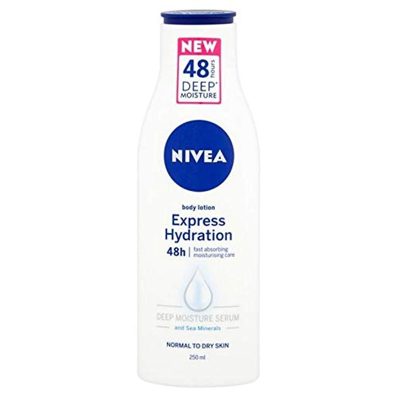 ストレス追う第三[Nivea ] ニベアボディ急行水和250ミリリットル - Nivea Body Express Hydration 250ml [並行輸入品]