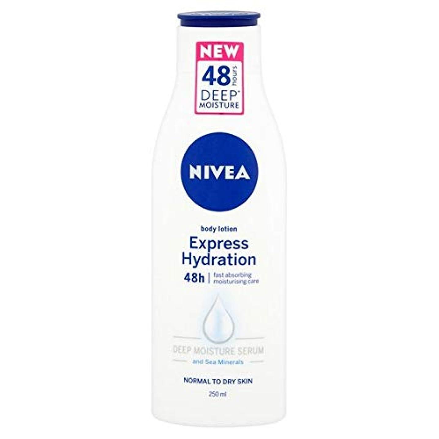 健康最適邪魔する[Nivea ] ニベアボディ急行水和250ミリリットル - Nivea Body Express Hydration 250ml [並行輸入品]
