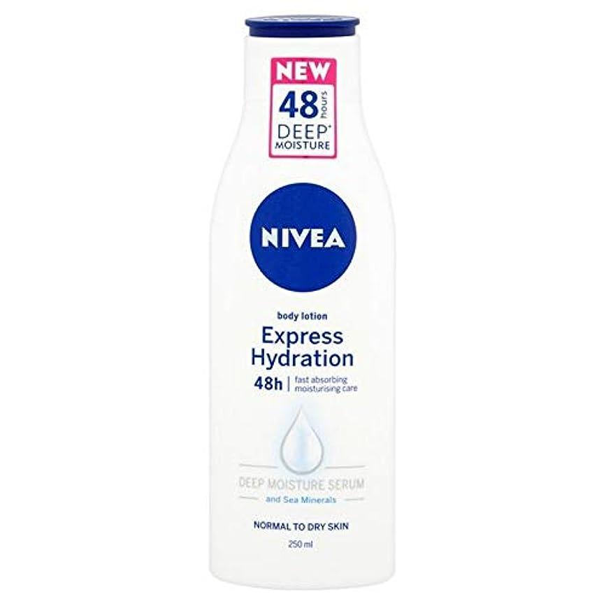 北米列挙する屋内で[Nivea ] ニベアボディ急行水和250ミリリットル - Nivea Body Express Hydration 250ml [並行輸入品]