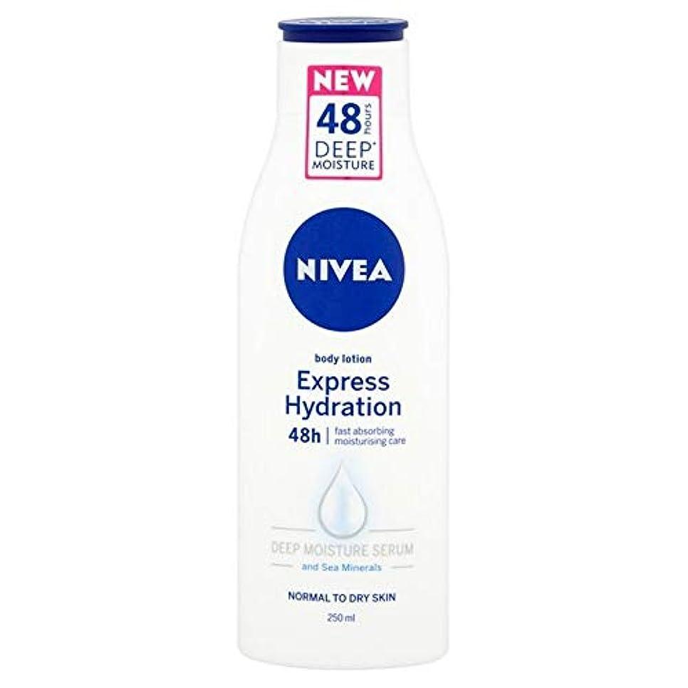 区画誘発する数学[Nivea ] ニベアボディ急行水和250ミリリットル - Nivea Body Express Hydration 250ml [並行輸入品]