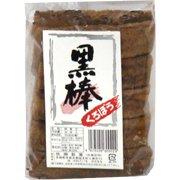 黒棒 10本入  牧瀬製菓