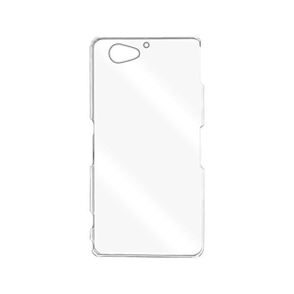 ホワイトナッツ Xperia J1 Compac...の商品画像