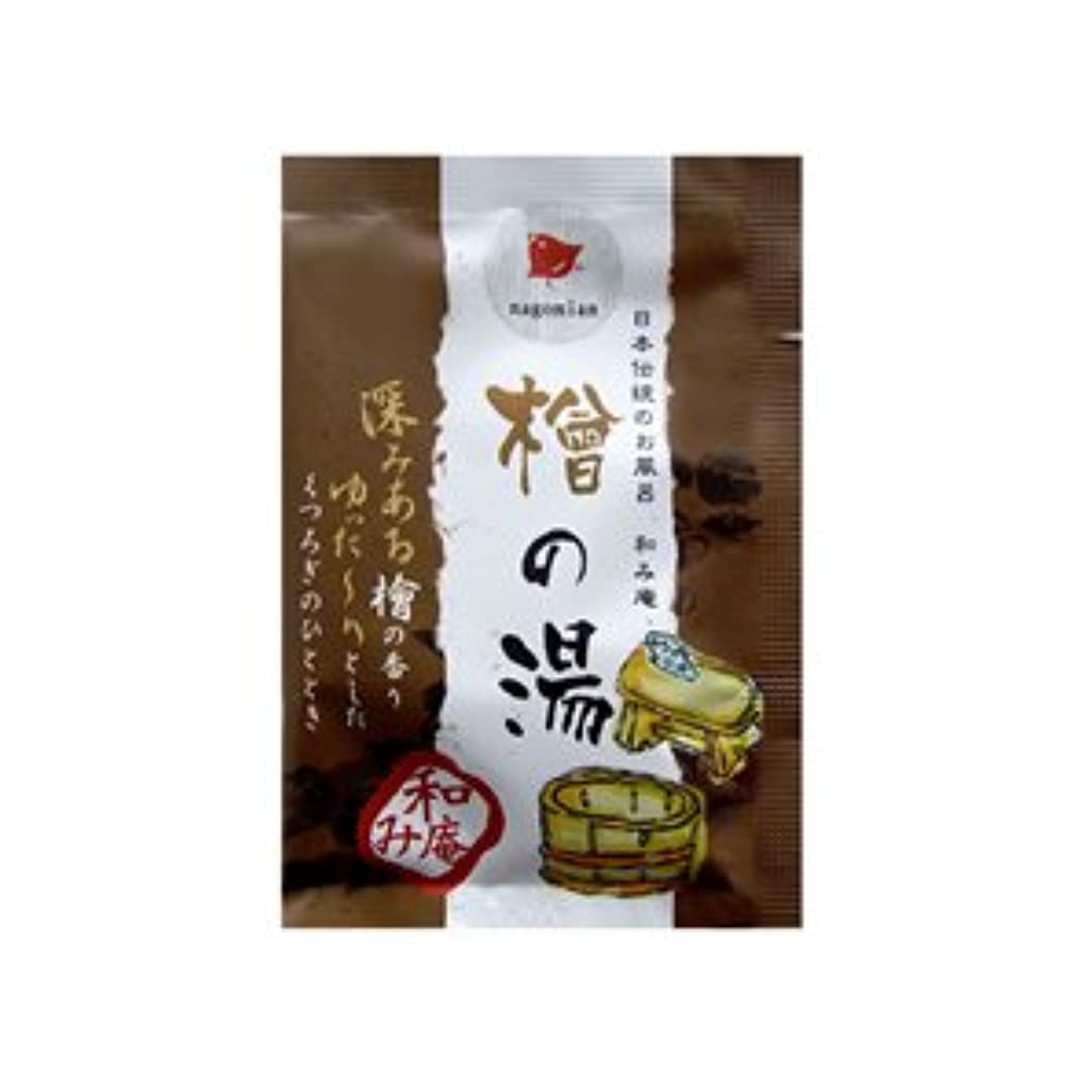 日本伝統のお風呂 和み庵 檜の湯 25g 1包