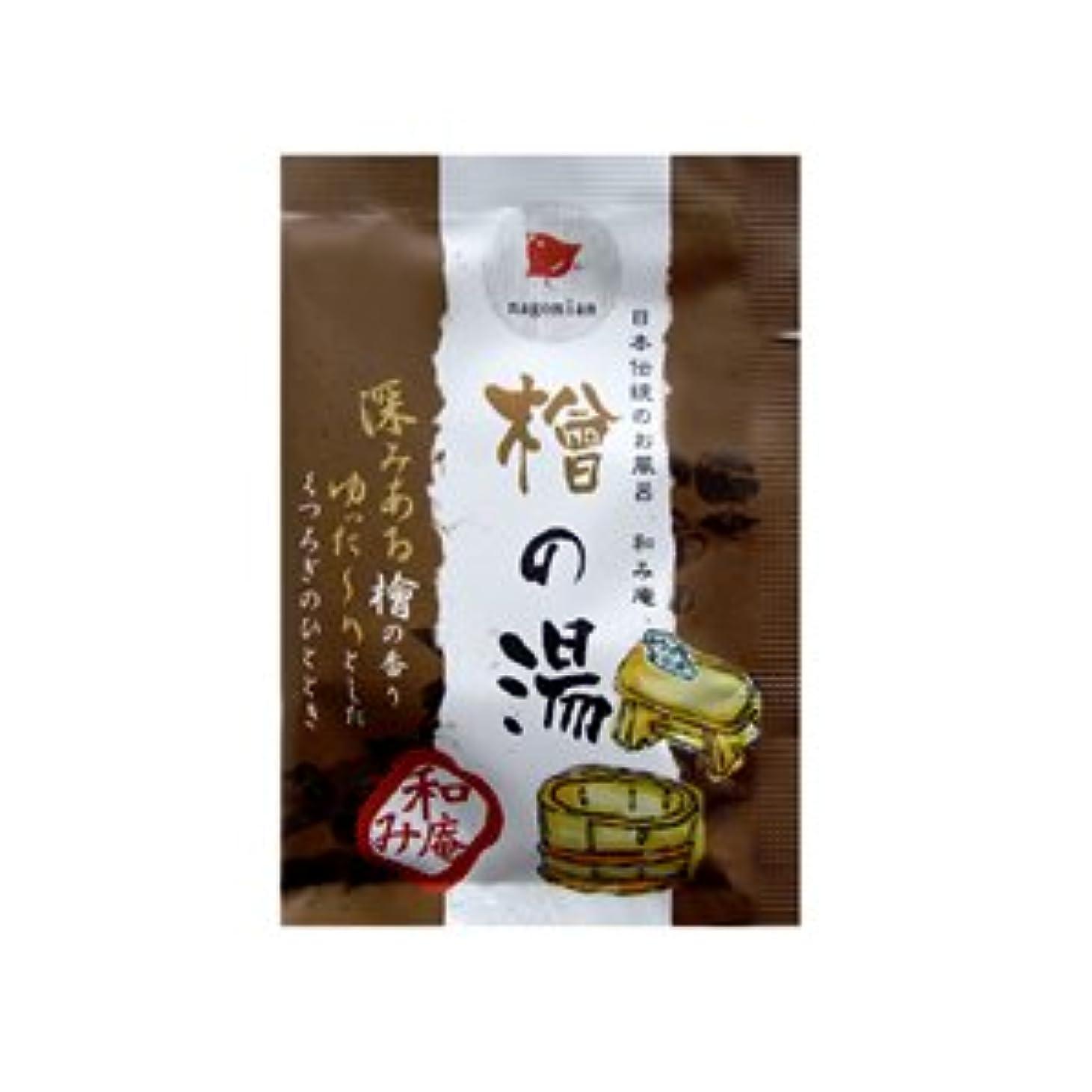 ドラム制裁劇場日本伝統のお風呂 和み庵 檜の湯 25g 10個セット