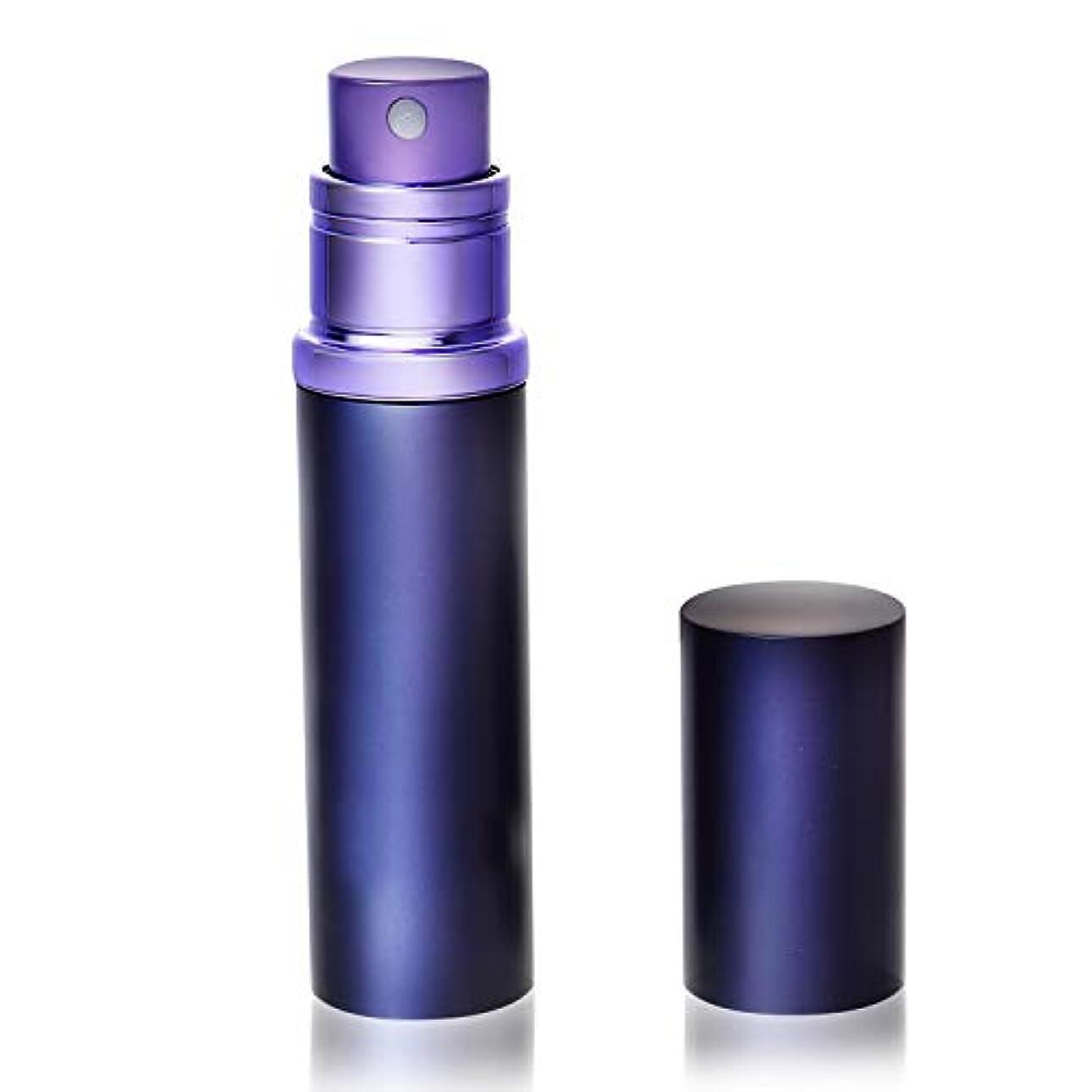 クラック実証するファンシーアトマイザ- 香水 クイックアトマイザー ワンタッチ 入れ物 簡単 持ち運び 詰め替え ポータブルクイック 容器 噴霧器 ブルーパープル YOOMARO