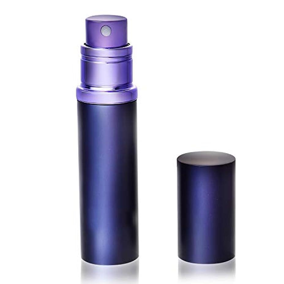 教会教育マイナーアトマイザ- 香水 クイックアトマイザー ワンタッチ 入れ物 簡単 持ち運び 詰め替え ポータブルクイック 容器 噴霧器 ブルーパープル YOOMARO