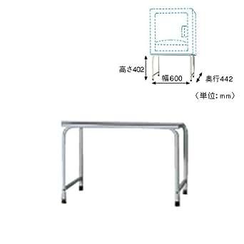 日立 衣類乾燥機専用 床置用スタンド DES-10-H