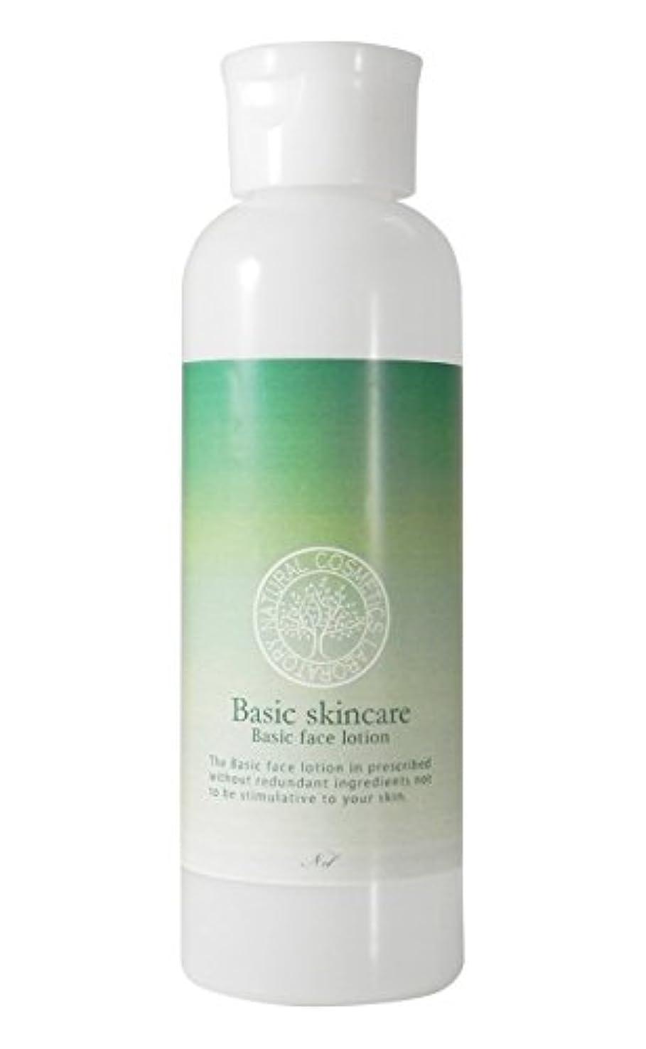 意気揚々海外バングラデシュ自然化粧品研究所 ベイシック 化粧水 200ml 無香料