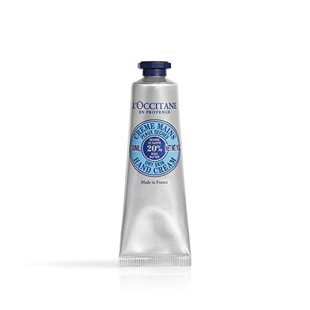 ポンプ説明する困難ロクシタン(L'OCCITANE) シア ハンドクリーム 30ml