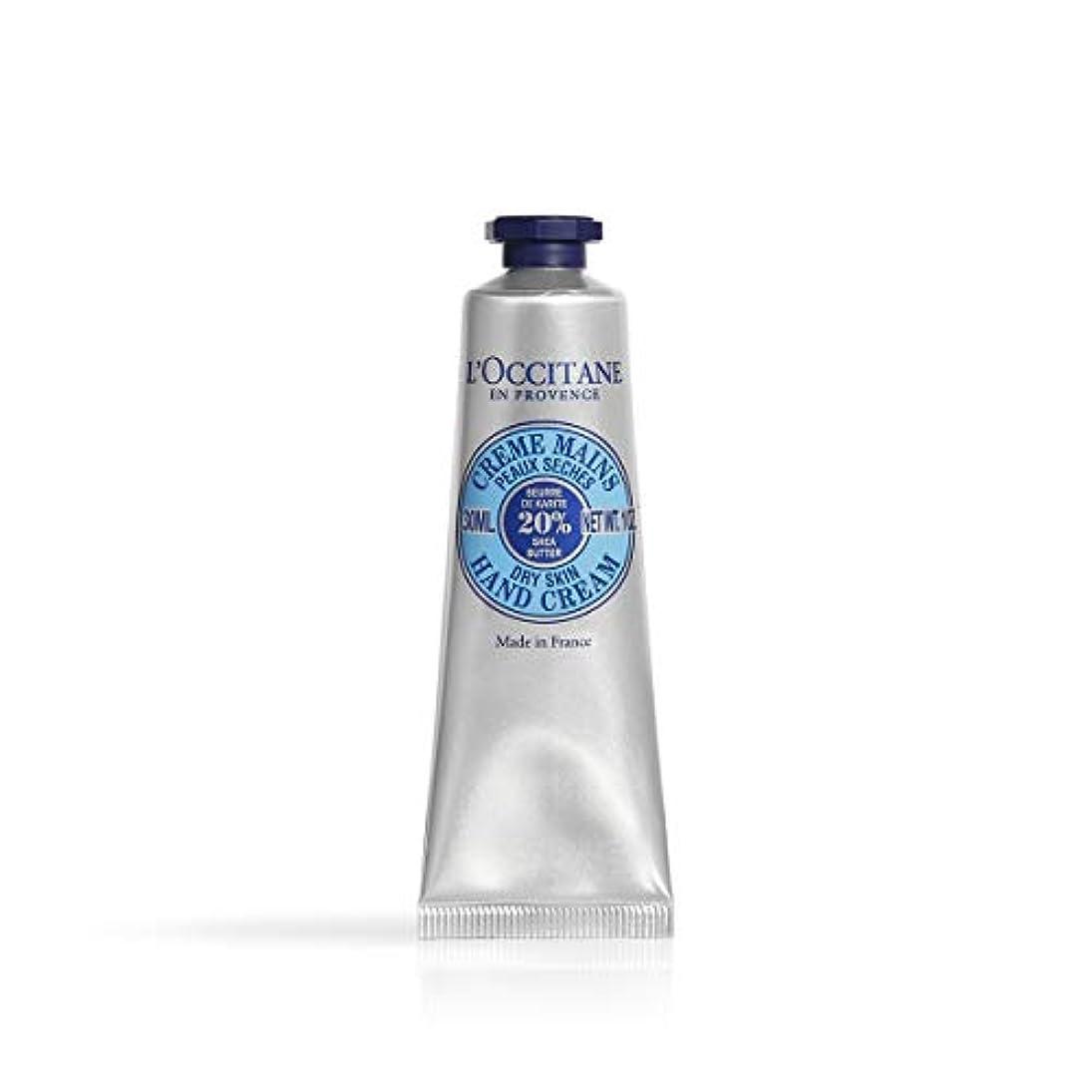原油メンター消費するロクシタン(L'OCCITANE) シア ハンドクリーム 30ml