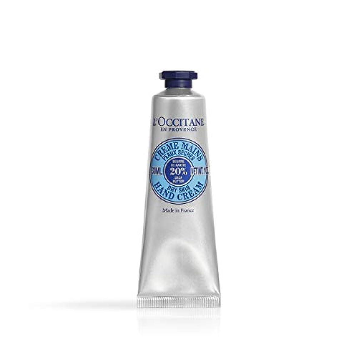 喜んでブラウン太いロクシタン(L'OCCITANE) シア ハンドクリーム 30ml