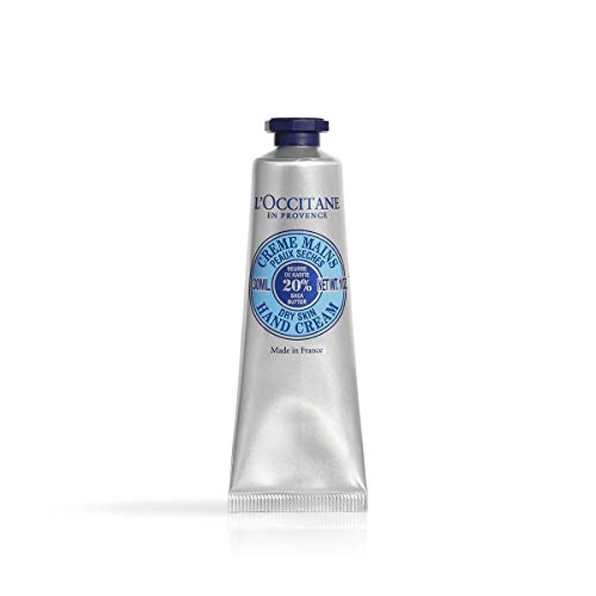 ジャベスウィルソン平和な定規ロクシタン(L'OCCITANE) シア ハンドクリーム 30ml