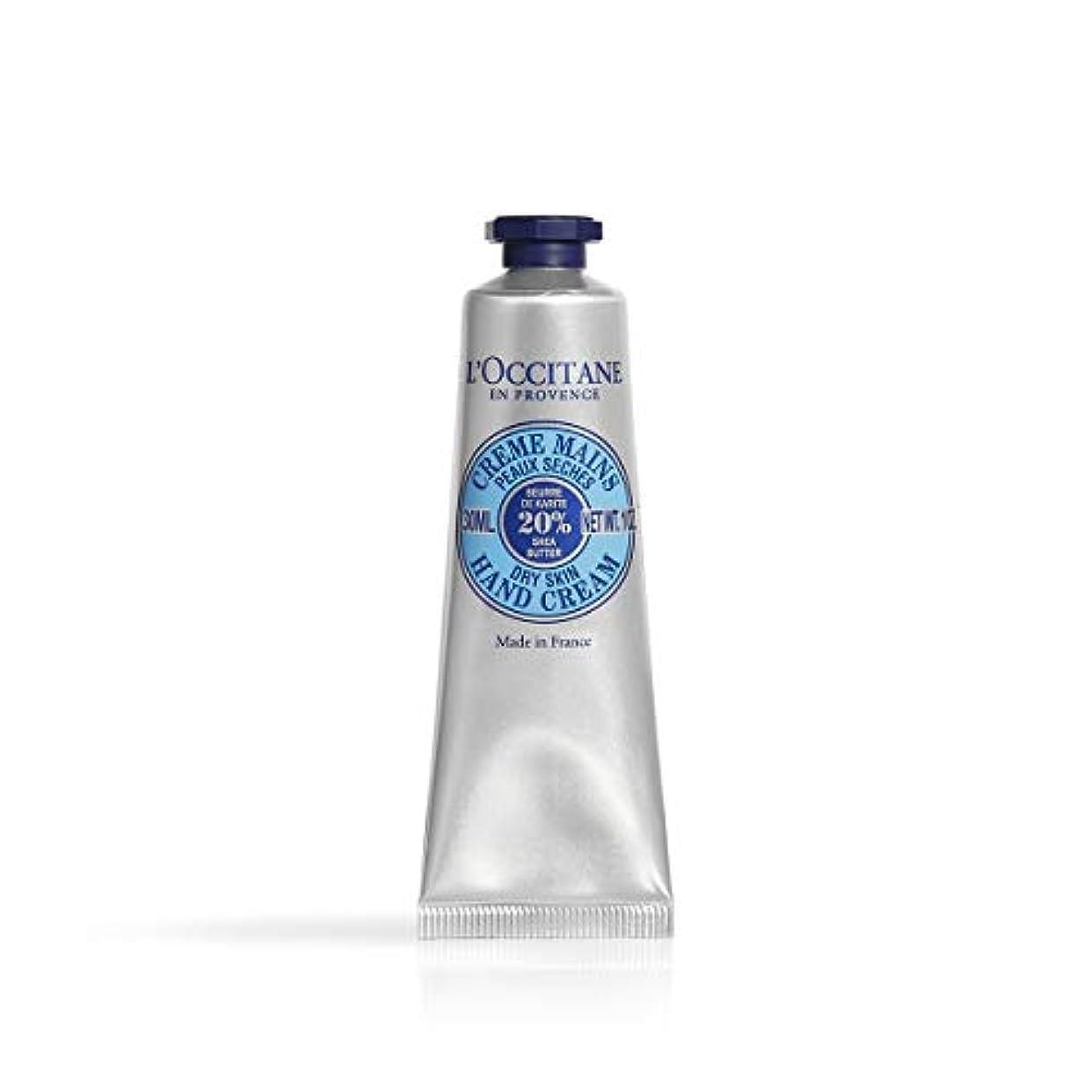 撤退豊かにする余分なロクシタン(L'OCCITANE) シア ハンドクリーム 30ml