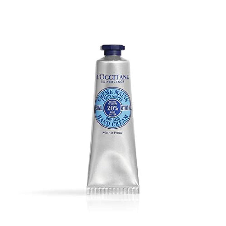 常に角度動かないロクシタン(L'OCCITANE) シア ハンドクリーム 30ml