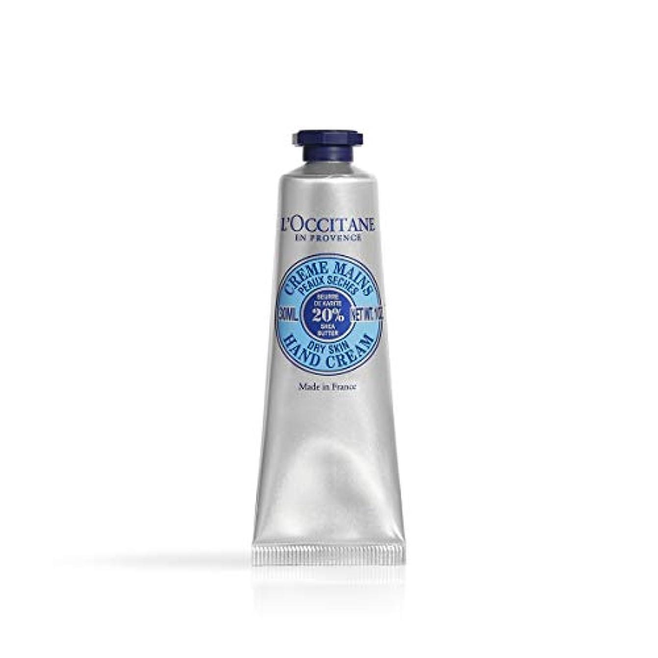包括的興奮する以前はロクシタン(L'OCCITANE) シア ハンドクリーム 30ml