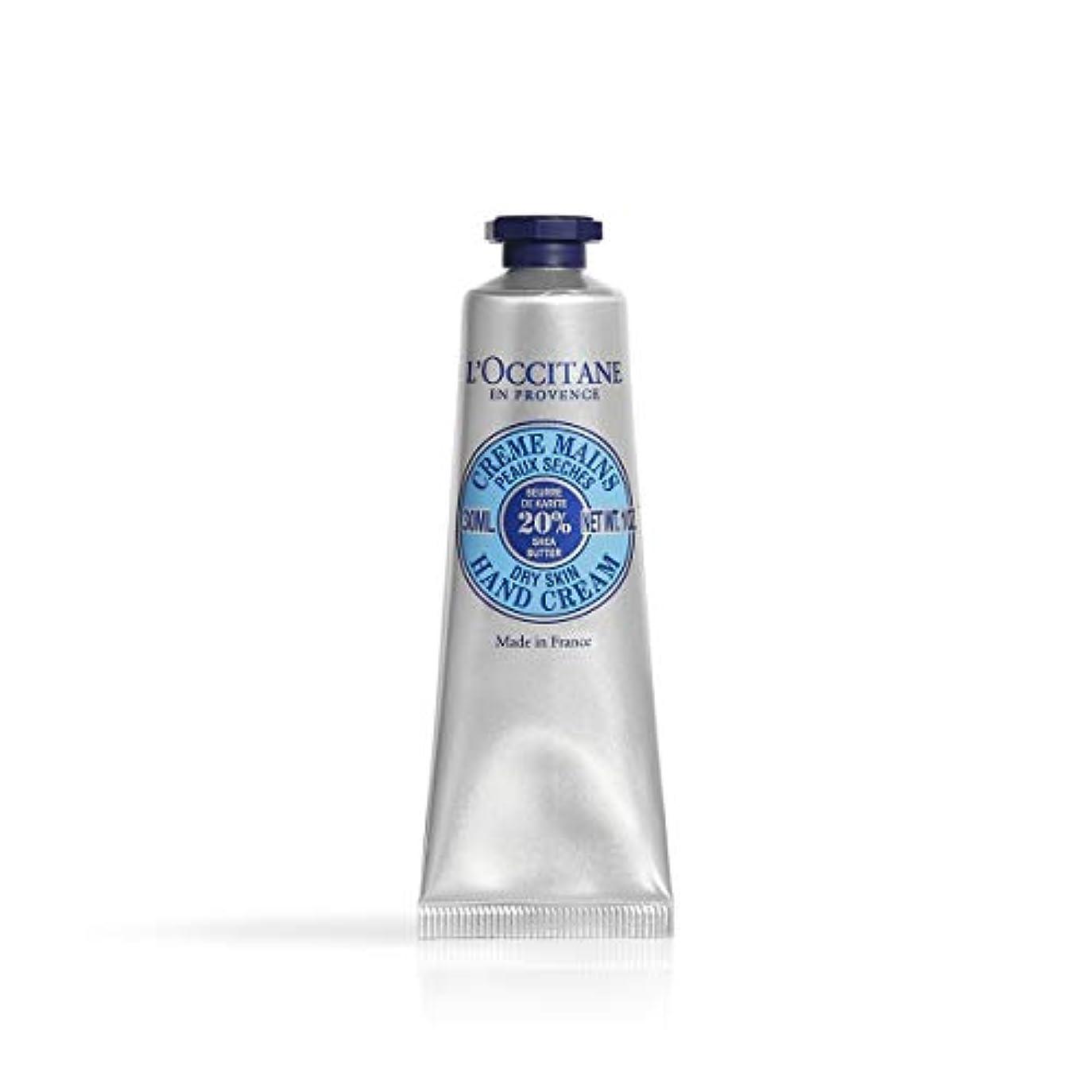 灌漑抽出思慮のないロクシタン(L'OCCITANE) シア ハンドクリーム 30ml