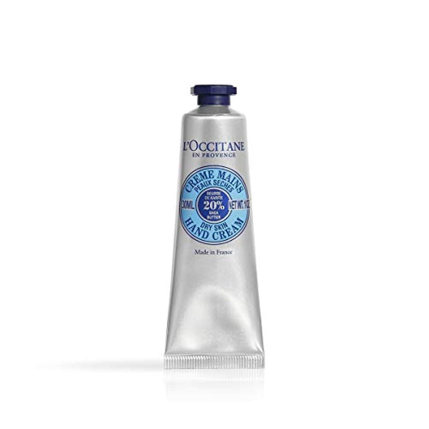 刻む寄付するかわいらしいロクシタン(L'OCCITANE) シア ハンドクリーム 30ml