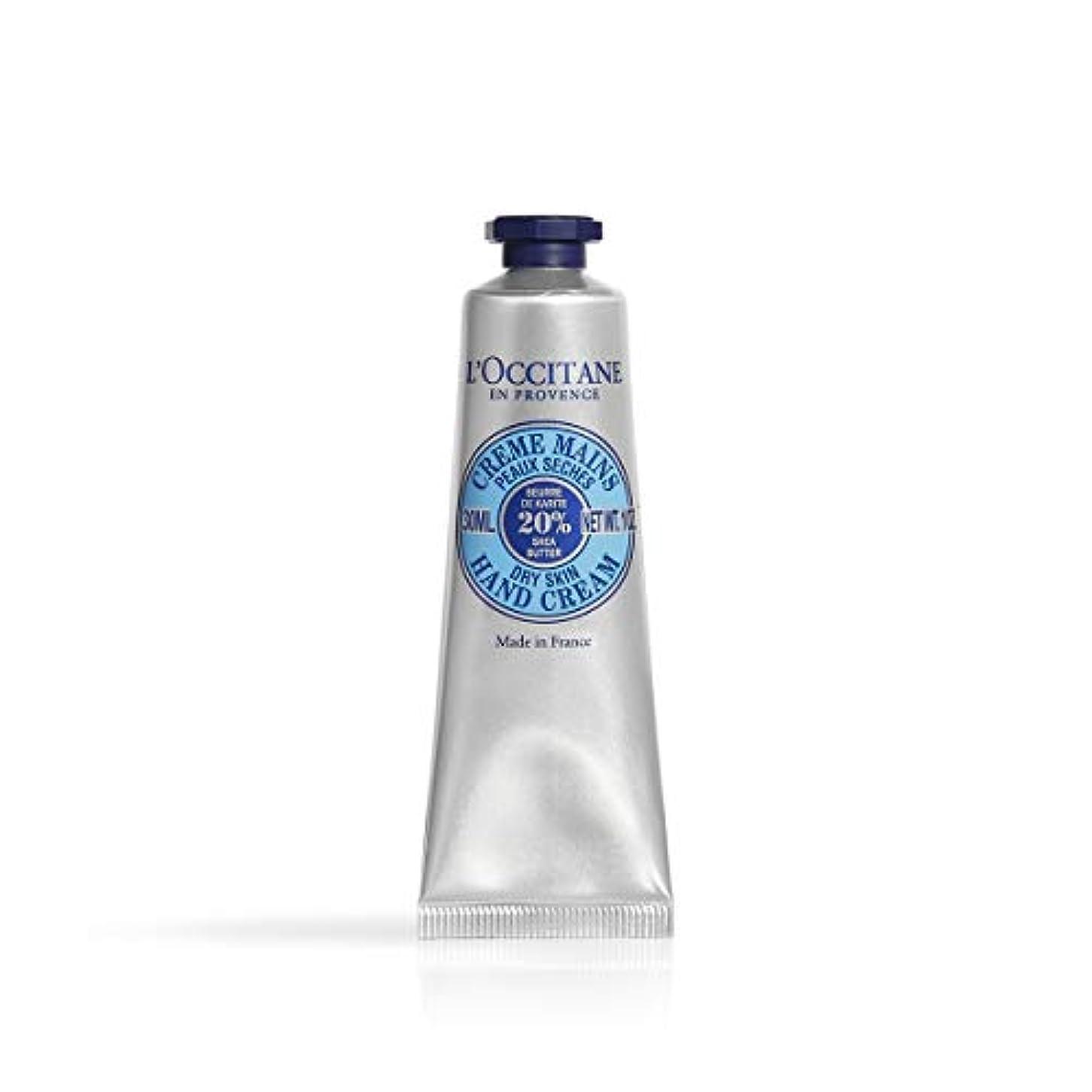 コストチーター不機嫌ロクシタン(L'OCCITANE) シア ハンドクリーム 30ml