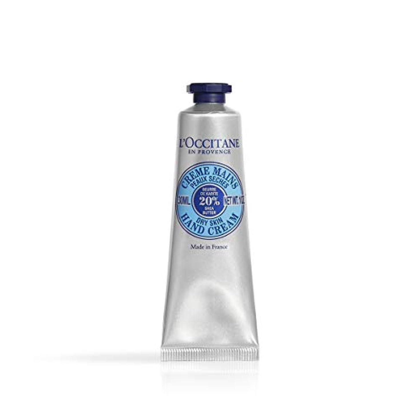 デンマーク語不愉快一杯ロクシタン(L'OCCITANE) シア ハンドクリーム 30ml