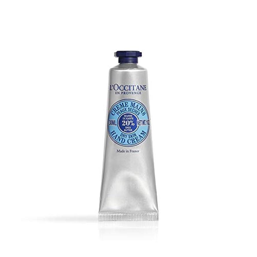 変装した重要な安全なロクシタン(L'OCCITANE) シア ハンドクリーム 30ml