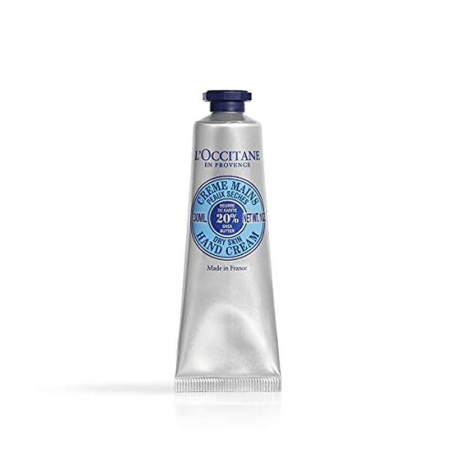 セント抹消中央値ロクシタン(L'OCCITANE) シア ハンドクリーム 30ml