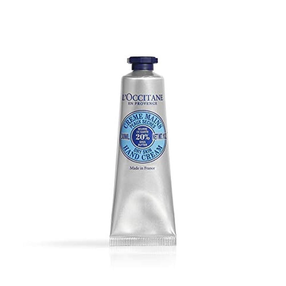 分注するテスピアンどんなときもロクシタン(L'OCCITANE) シア ハンドクリーム 30ml