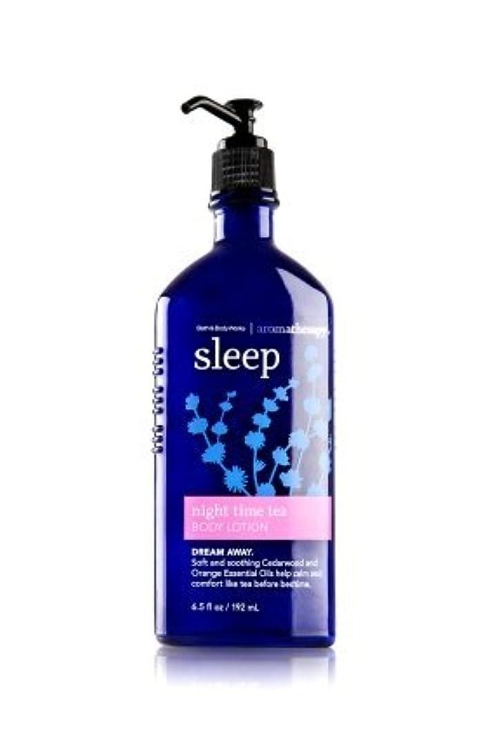 オーバーコート流植生【Bath&Body Works/バス&ボディワークス】 ボディローション アロマセラピー スリープ ナイトタイムティー Body Lotion Aromatherapy Sleep Night Time Tea 6.5...