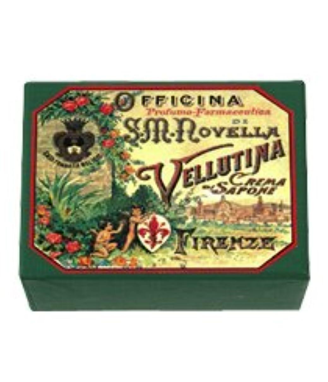 遠征湾いつでも【Santa Maria Novella(サンタマリアノヴェッラ )】ヴェルティーナソープ 150g Vellutina Crema di Sapone