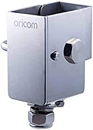 Oricom BR600 Folding Bull Bar Antenna Mounting Bracket, Silver