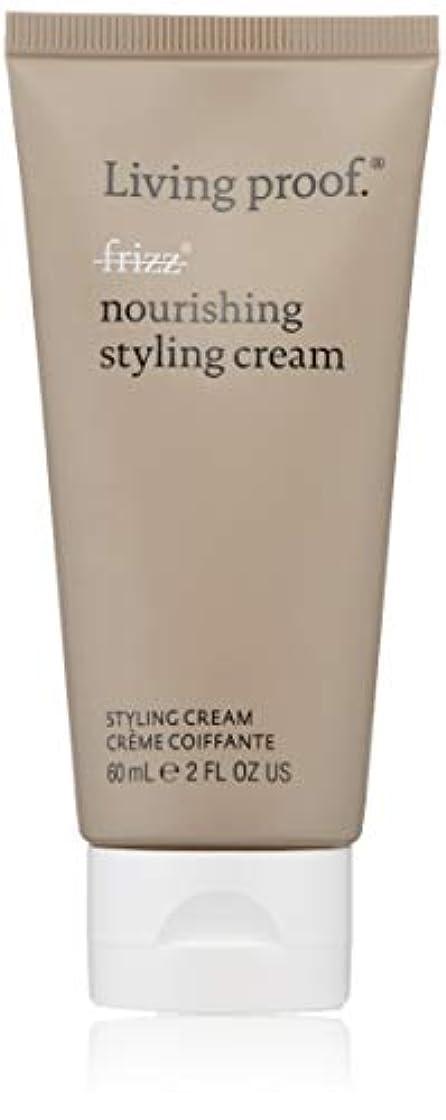 土地スーツケース保証Living Proof No Frizz Nourishing Styling Cream, Travel, 2 Ounce by Fab Products [並行輸入品]