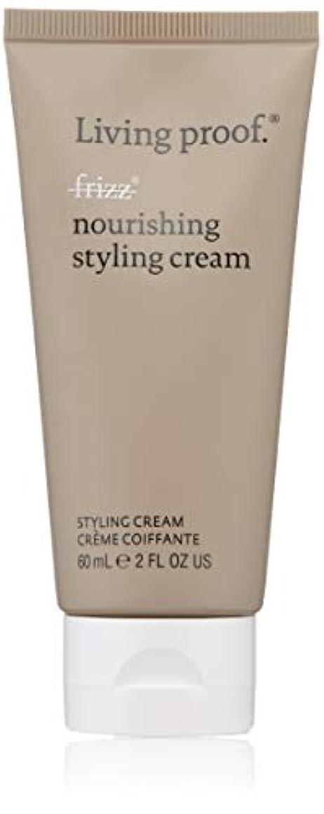 ロイヤリティ倍増硫黄Living Proof No Frizz Nourishing Styling Cream, Travel, 2 Ounce by Fab Products [並行輸入品]