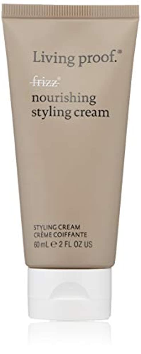 Living Proof No Frizz Nourishing Styling Cream, Travel, 2 Ounce by Fab Products [並行輸入品]