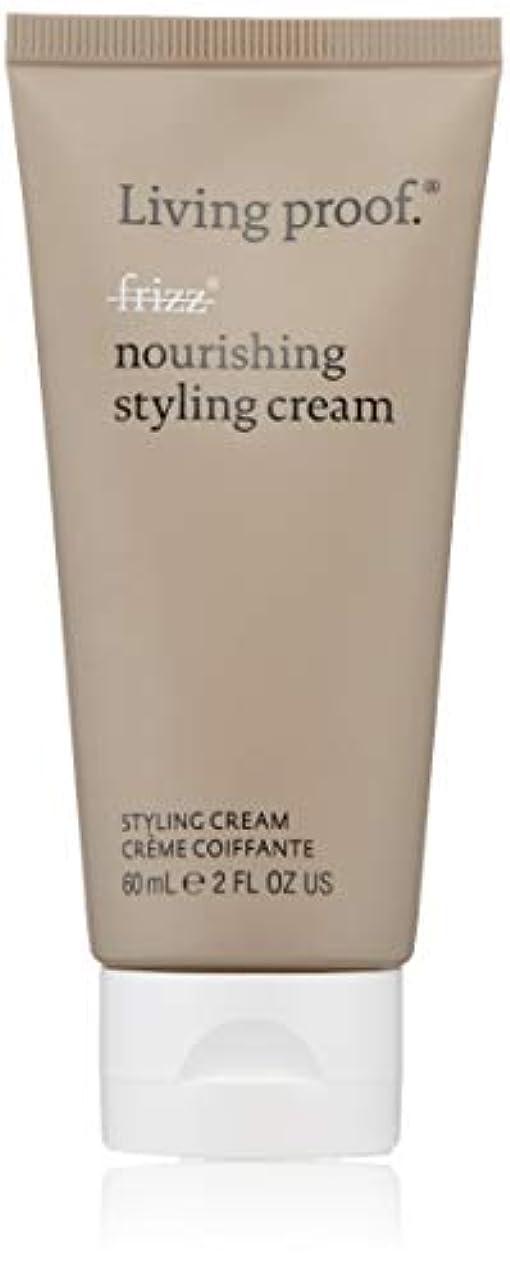 心臓パッチバックグラウンドLiving Proof No Frizz Nourishing Styling Cream, Travel, 2 Ounce by Fab Products [並行輸入品]