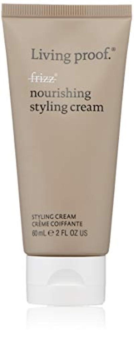 パーフェルビッド亜熱帯真面目なLiving Proof No Frizz Nourishing Styling Cream, Travel, 2 Ounce by Fab Products [並行輸入品]