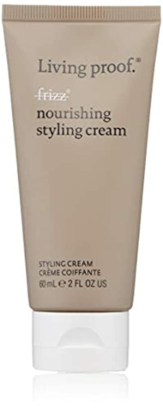 ピービッシュブリリアント航空便Living Proof No Frizz Nourishing Styling Cream, Travel, 2 Ounce by Fab Products [並行輸入品]