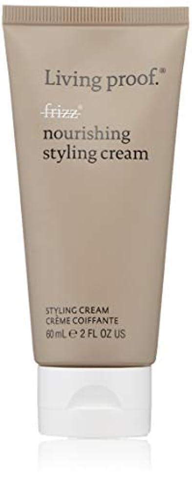 ストライドかご嫌がらせLiving Proof No Frizz Nourishing Styling Cream, Travel, 2 Ounce by Fab Products [並行輸入品]