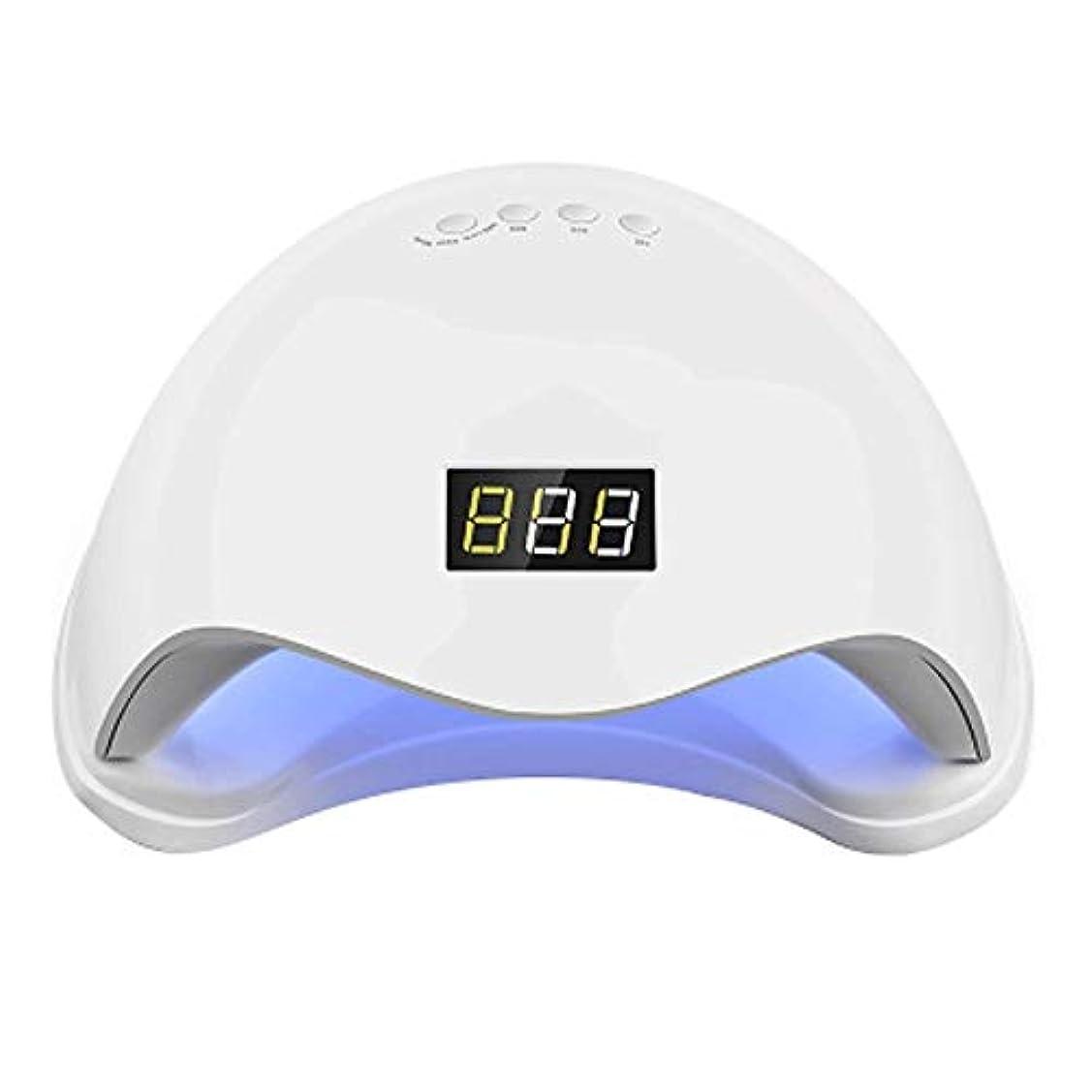 付き添い人実験拷問ZXCVB 48W UV/LEDネイルドライヤーUVネイル硬化ランプ、10C / 30C / 60C、プロフェッショナルネイルアートでは、家庭やサロンのためにしてネイルランプ硬化36-LEDジェルネイルポリッシュ - 速乾性...