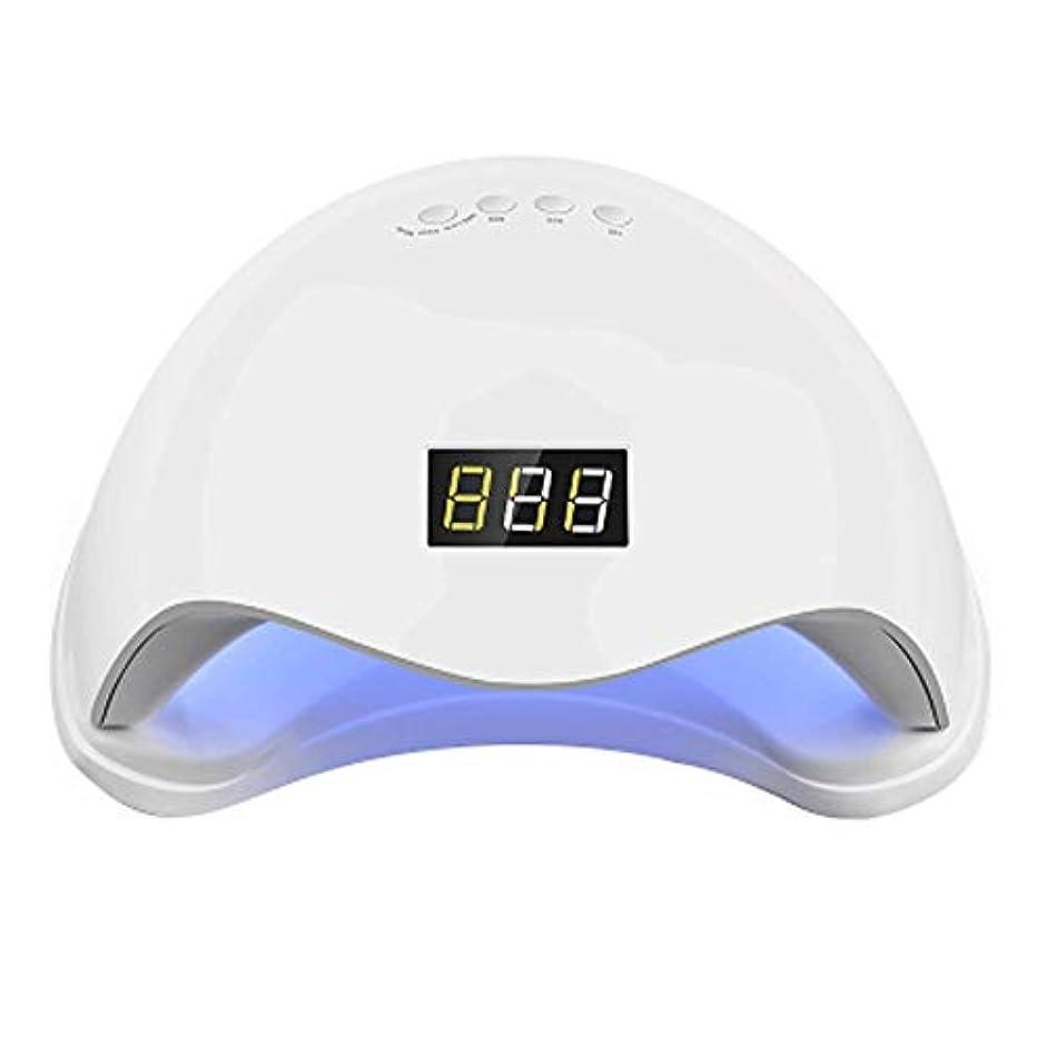 フラッシュのように素早く新鮮な解体するZXCVB 48W UV/LEDネイルドライヤーUVネイル硬化ランプ、10C / 30C / 60C、プロフェッショナルネイルアートでは、家庭やサロンのためにしてネイルランプ硬化36-LEDジェルネイルポリッシュ - 速乾性ジェル用ハンド/フット