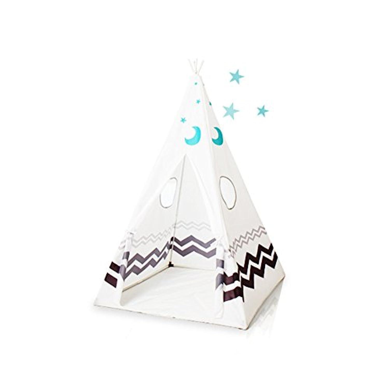 iFAM Tent for Kids 子供のための新しい月輝くテント [並行輸入品]