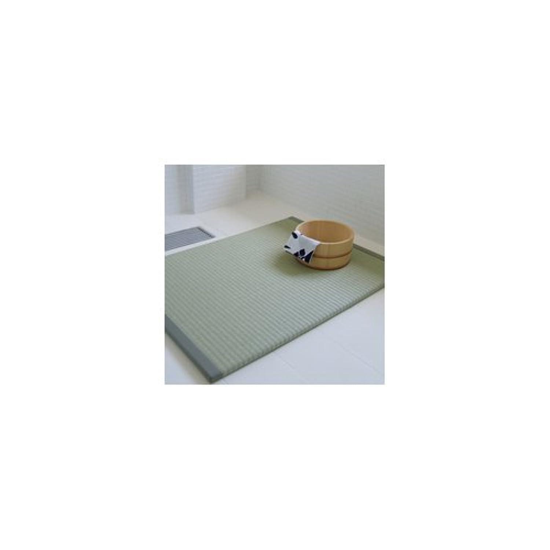 洗える畳「浴座」YOKUZA(ノーマルタイプ)