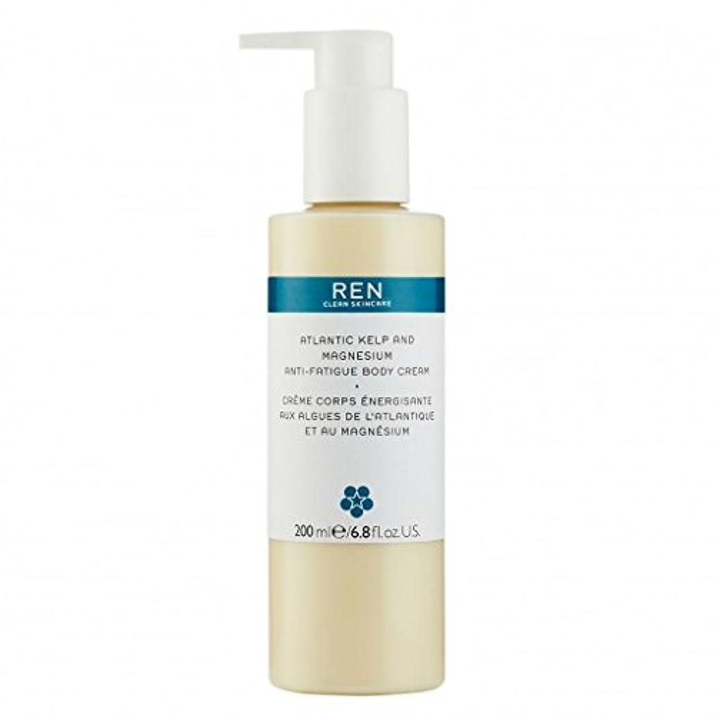 法令繰り返した部REN - Atlantic Kelp And Magnesium Anti-Fatigue Body Cream