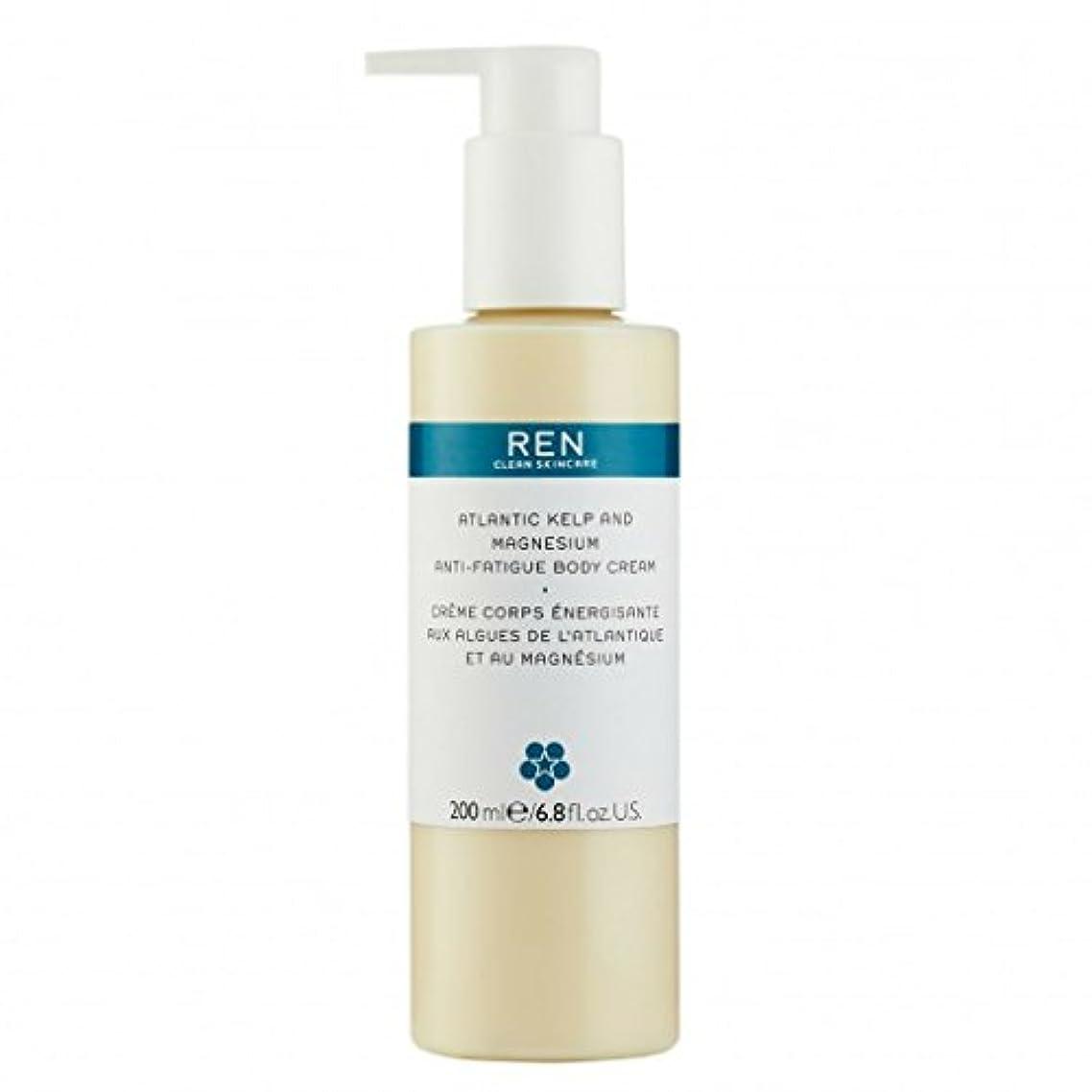 ジュース廃止する特許REN - Atlantic Kelp And Magnesium Anti-Fatigue Body Cream