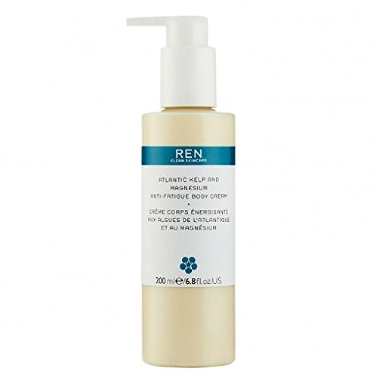 カビグッゲンハイム美術館凝視REN - Atlantic Kelp And Magnesium Anti-Fatigue Body Cream