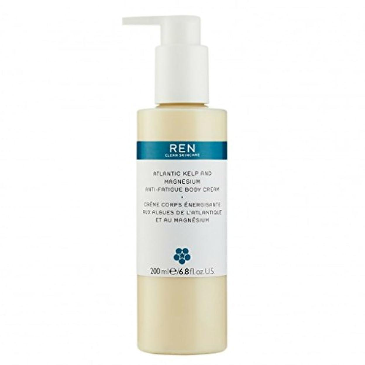 特徴盆地確認してくださいREN - Atlantic Kelp And Magnesium Anti-Fatigue Body Cream